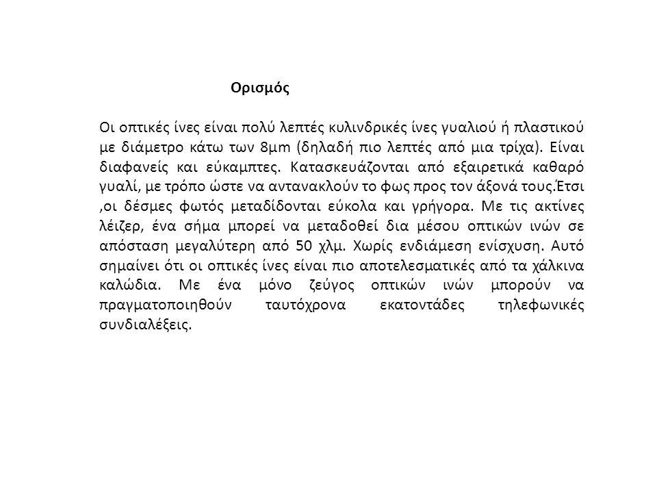 Πηγές http://www.hep.upatras.gr/.