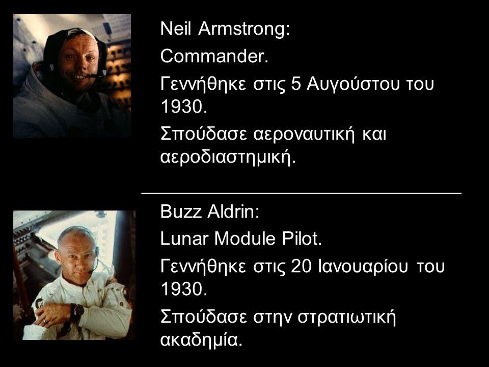 Neil Armstrong: Commander. Γεννήθηκε στις 5 Αυγούστου του 1930.