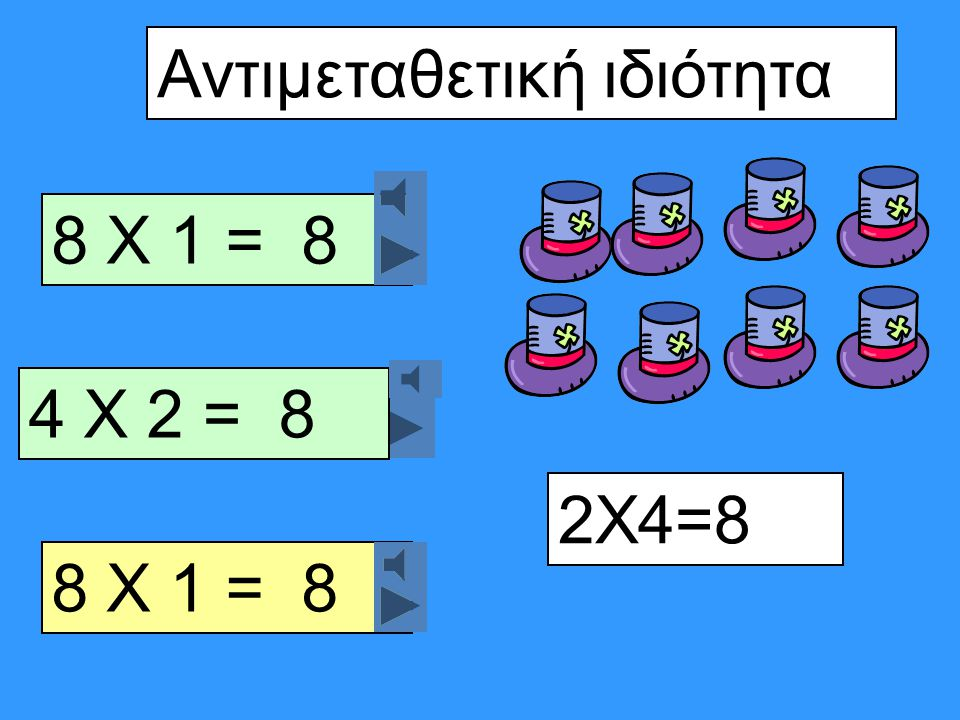 3Χ2=6