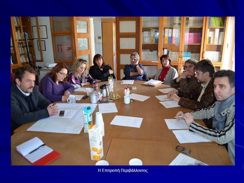 Επιτροπή Παιδείας Στόχοι: ● Πληροφόρηση και έρευνα για την υπάρχουσα εκπαιδευτική κατάσταση στην συνοικία μας, (Δημόσια – Ιδιωτική εκπαίδευση) ● Προτάσεις για βελτίωση της κατάστασης στα υπεύθυνα όργανα (Σύλλογο Γονέων & Κηδεμόνων Δημοτικού – Γυμνάσιου - Λυκείου) ● Ίδρυση και λειτουργία Βιβλιοθήκης στη λέσχη του Συλλόγου ● Οργάνωση διαλέξεων με εκπαιδευτικό χαρακτήρα ● Έρευνες σε ζητήματα πολιτισμού ● Λογοτεχνικές εργασίες διαλέξεις ● Διοργάνωση εκθέσεων βιβλίου ● Εκπαιδευτικές εκδρομές ● Εκκλησία-συνεργασία με τον κλήρο για τα προβλήματα των πιστών και των εκκλησιαστικών μνημείων της περιοχής μας.