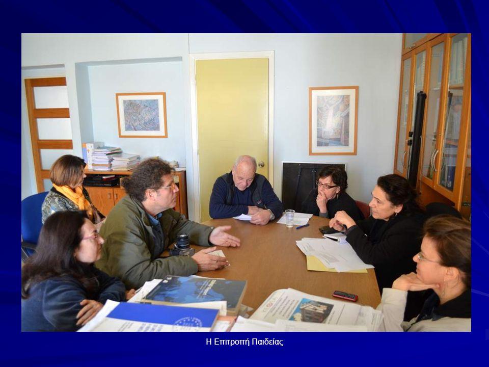 Επιτροπή Κοινωνικής Αλληλεγγύης Στόχοι: Βασικό μέλημα της επιτροπής είναι η καλυτέρευση της ζωής γειτόνων μας οποιασδήποτε ηλικίας, που έχουν ανάγκη υποστήριξης είτε οικονομικής είτε ηθικής και συμβουλευτικής ● Η προσπάθεια για αποφυγή καταστάσεων κοινωνικού αποκλεισμού ● Η διατήρηση της αυτονομίας στην κοινωνική συμμετοχή και την επικοινωνία ● Η διαβίωση ευπαθών ατόμων σε αξιοπρεπείς συνθήκες, στο οικείο φυσικό και κοινωνικό τους περιβάλλον, και χωρίς να επηρεάζεται αρνητικά η συνοχή της οικογένειας τους
