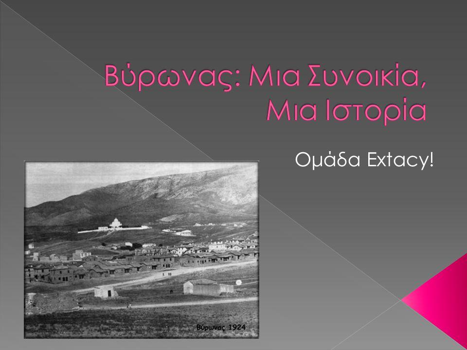  Εκτελέστηκε κρυφά από την Ελληνική κυβέρνηση στις 5 Απριλίου του 1949.