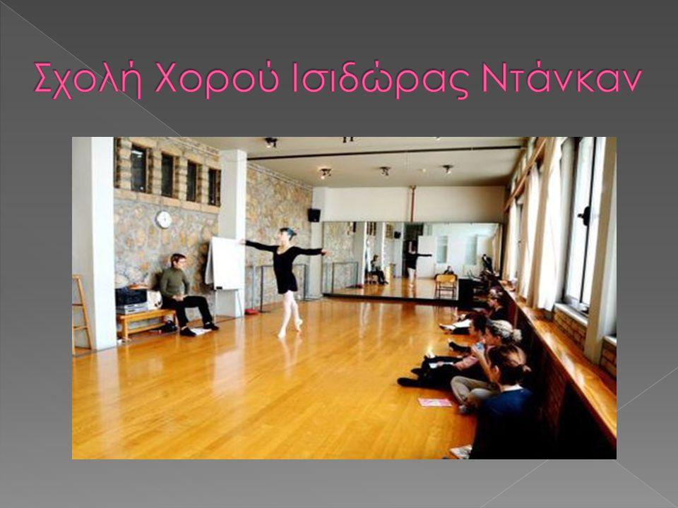  Το χιπ χοπ στην Ελλάδα ξεκίνησε από την συνοικία του Βύρωνα.