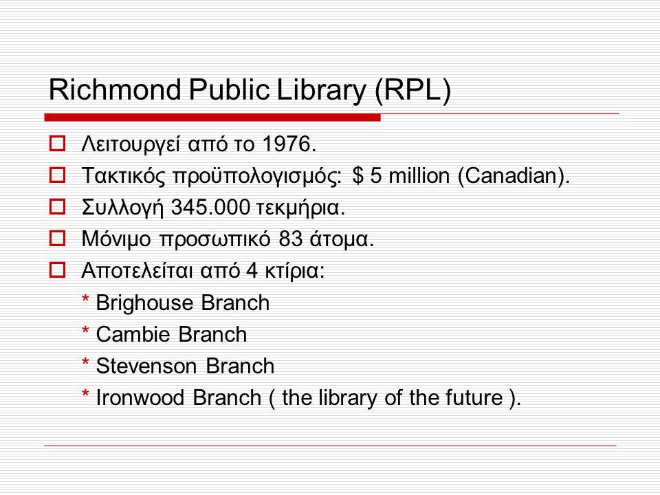 Richmond Public Library (RPL)  Λειτουργεί από το 1976.