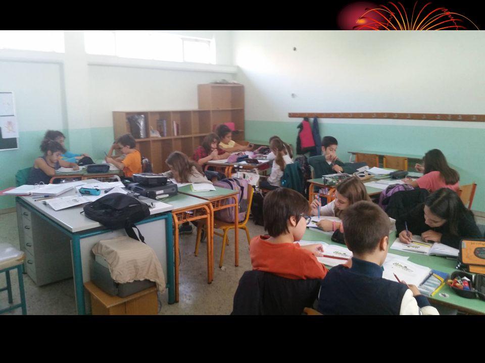 Το τμήμα μας Εμείς είμαστε το δεύτερο τμήμα της Ε Δημοτικού και είμαστε 16 μαθητές.