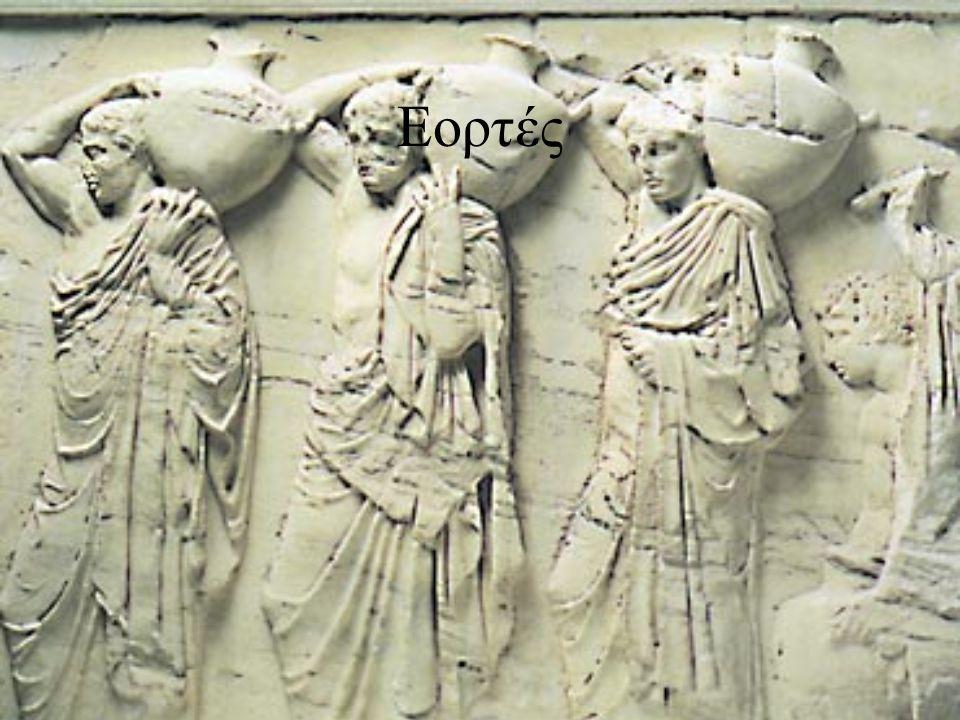 Χαρακτηριστικά που υποδεικνύουν τον προελληνικό χαρακτήρα της εορτής Γυναικεία εορτή Έλλειψη ολύμπιου παραλλήλου της Καλλιγενείας