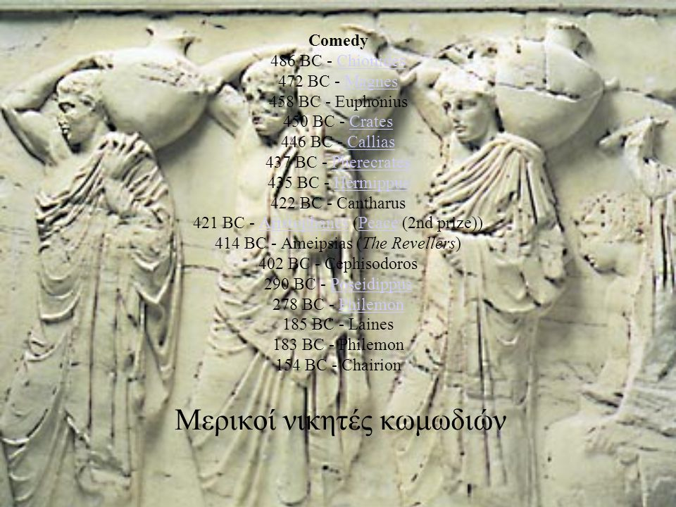 Comedy 486 BC - Chionides 472 BC - Magnes 458 BC - Euphonius 450 BC - Crates 446 BC - Callias 437 BC - Pherecrates 435 BC - Hermippus 422 BC - Canthar
