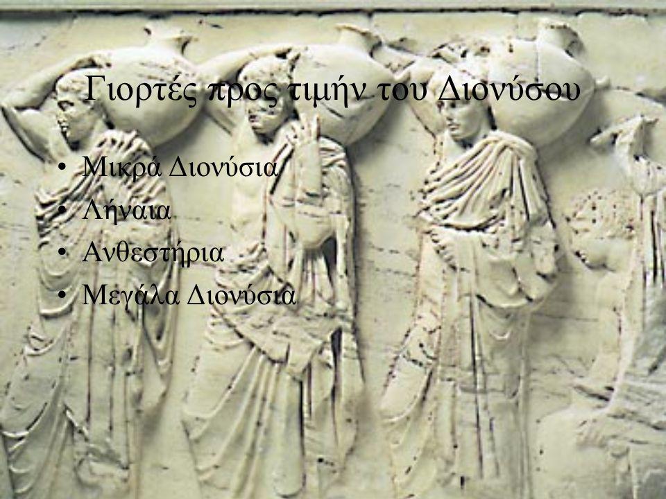 Tragedy 484 BC - Aeschylus 472 BC - Aeschylus (The Persians) 471 BC - Polyphrasmon 468 BC - Sophocles (Triptolemus) 467 BC - Aeschylus (Seven Against Thebes) 463 BC - Aeschylus (The Suppliants) 458 BC - Aeschylus (The Oresteia) 449 BC - Herakleides 441 BC - Euripides 441 BC - Sophocles (Antigone) 431 BC - Euphorion, son of Aeschylus, Sophocles took 2nd place, Euripides took 3rd with Medea 428 BC - Euripides (Hippolytus) 427 BC - Philocles, nephew of Aeshyclus, Sophocles took 2nd place 415 BC - Xenocles 409 BC - Sophocles (Philoctetes) 406 BC - Euripides (The Bacchae) 372 BC - AstydamasAeschylusThe PersiansPolyphrasmonSophoclesSeven Against ThebesThe SuppliantsThe OresteiaHerakleidesEuripidesAntigoneMedeaHippolytusPhiloclesXenoclesPhiloctetesThe BacchaeAstydamas Μερικοί νικητές τραγωδιών