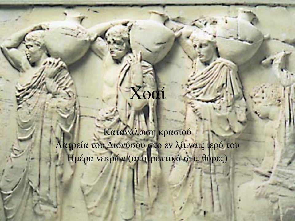 Τρόπος εορτασμού Τοποθέτηση του αγάλματος ή της κούκλας (Αφροδίτης και Αδώνιδος) πάνω σε νεκροκρέβατο Στολισμός με έρωτες και πουλιά Προσφορά πλακούντων και γλυκισμάτων