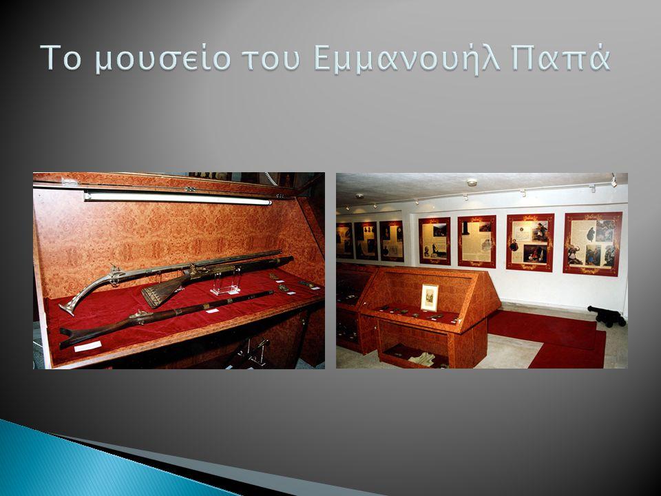 Το μουσείο δημιουργήθηκε στο χωριό Εμμανουήλ.Εγκαινιάστηκε το 2003.