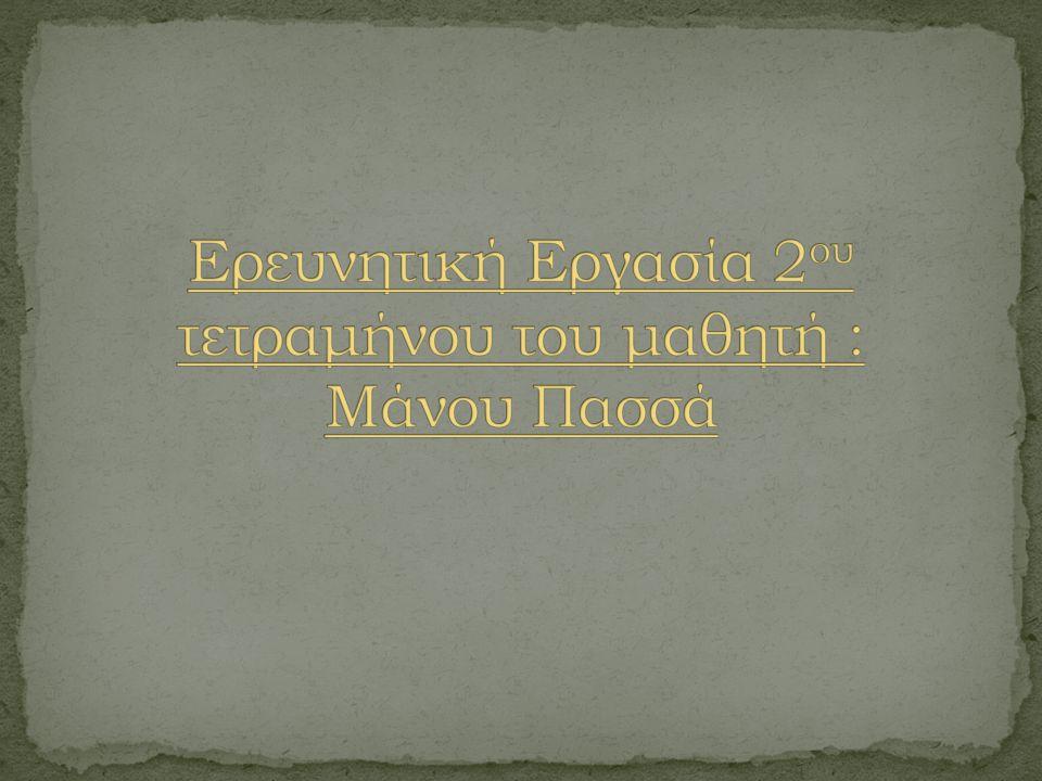  Η μάχη στα Δερβενάκια ήταν μία από τις σημαντικότερες μάχες του Αγώνα των Ελλήνων.
