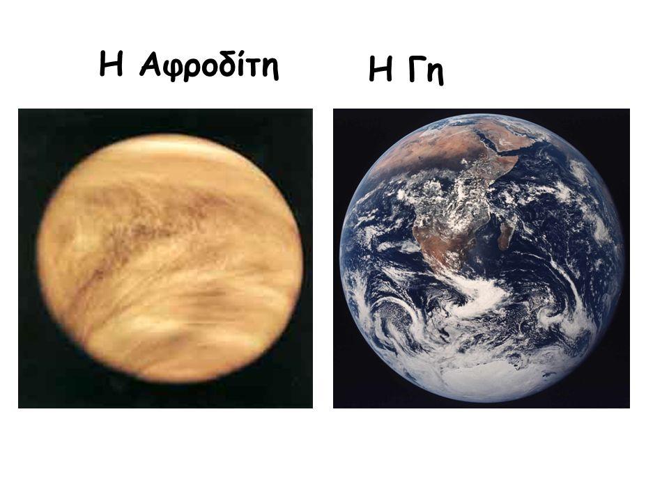 Οι άνεμοι δεν είναι ιδιαίτερα ισχυροί, όμως καθώς η σκόνη που καλύπτει την επιφάνεια του πλανήτη είναι αρκετά ψιλή, οι αμμοθύελλες δεν είναι σπάνιο φαινόμενο.