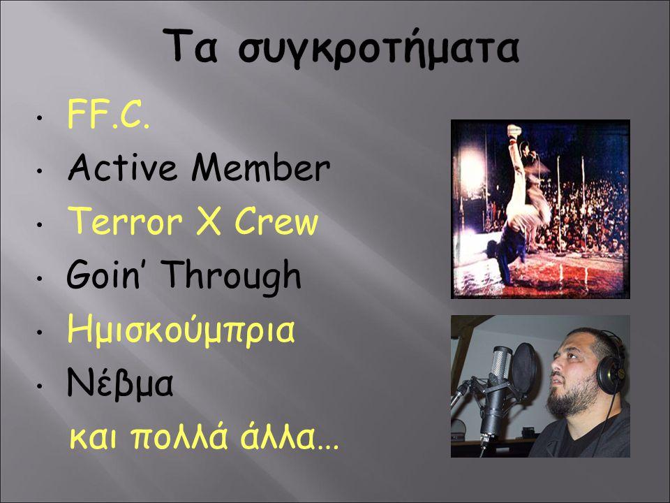 Τα συγκροτήματα FF.C. Active Member Terror X Crew Goin' Through Ημισκούμπρια Νέβμα και πολλά άλλα…