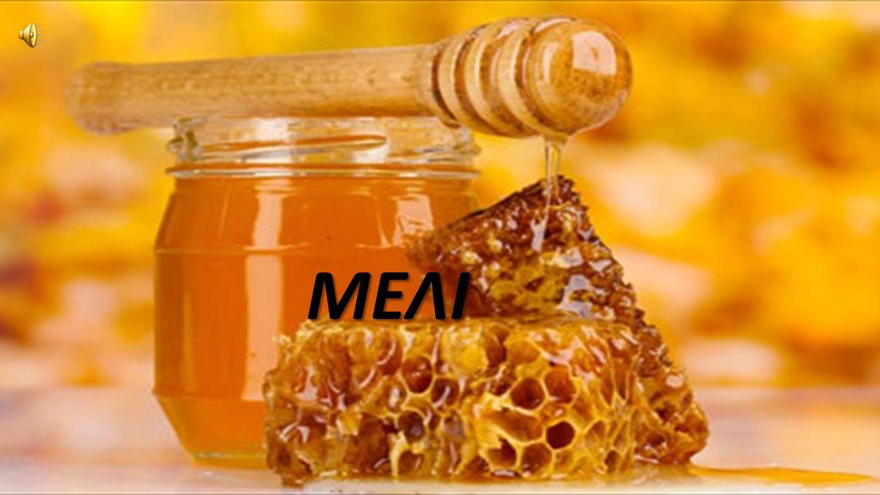 4 β)Η μελισσοκομία στην νεότερη εποχή.