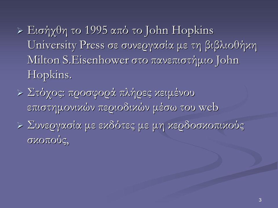 3  Εισήχθη το 1995 από το John Hopkins University Press σε συνεργασία με τη βιβλιοθήκη Milton S.Eisenhower στο πανεπιστήμιο John Hopkins.