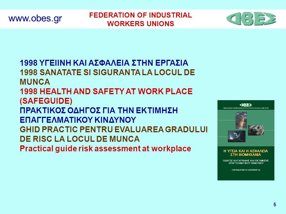6 FEDERATION OF INDUSTRIAL WORKERS UNIONS www.obes.gr 1999 ΕΥΡΩΠΑΙΚΑ ΣΥΜΒΟΥΛΙΑ ΕΡΓΑΖΟΜΕΝΩΝ (ΕΣΕ) 1999 CONSILII EUROPENE ALE MUNCII 1999 European Work Councils (EWC) ΠΡΑΚΤΙΚΟΣ ΟΔΗΓΟΣ ΓΙΑ ΤΗΝ ΕΦΑΡΜΟΓΗ ΤΗΣ ΟΔΗΓΙΑΣ 94/45 ΓΙΑ ΤΑ ΕΥΡΩΠΑΙΚΑ ΣΥΜΒΟΥΛΙΑ ΕΡΓΑΖΟΜΕΝΩΝ Ghid practic pentru aplicarea directivei 94/45 pentru Consiliile Europene ale muncii.
