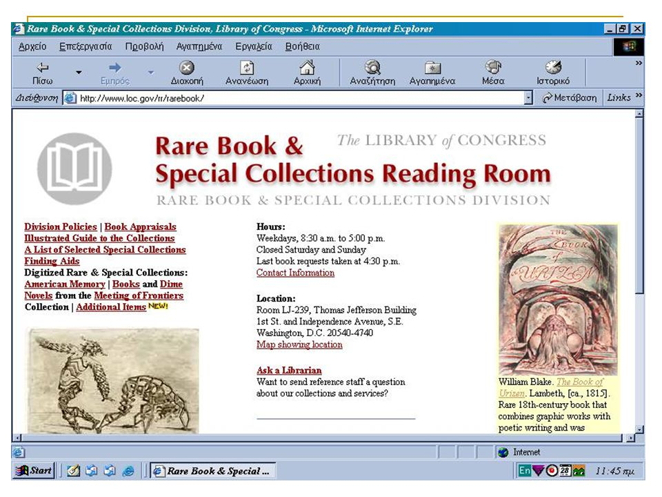 ομαδική εργασία/ ΑΛΕΞΑΚΗ, ΛΑΠΠΑ, ΛΟΥΚΑ/ ΨΗΦΙΑΚΕΣ ΒΙΒΛΙΟΘΗΚΚΕΣ/ ΜΑΘΗΜΑ ΚΑΠΙΔΑΚΗ 2003 21 Rare books