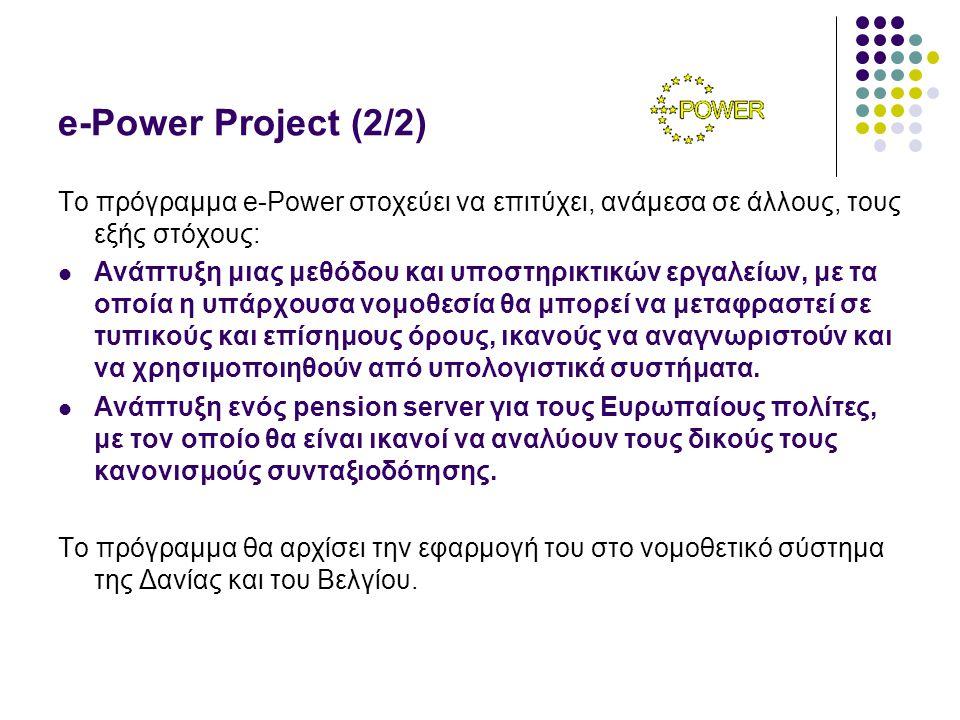 e-Power Project (2/2) Το πρόγραμμα e-Power στοχεύει να επιτύχει, ανάμεσα σε άλλους, τους εξής στόχους: Ανάπτυξη μιας μεθόδου και υποστηρικτικών εργαλείων, με τα οποία η υπάρχουσα νομοθεσία θα μπορεί να μεταφραστεί σε τυπικούς και επίσημους όρους, ικανούς να αναγνωριστούν και να χρησιμοποιηθούν από υπολογιστικά συστήματα.