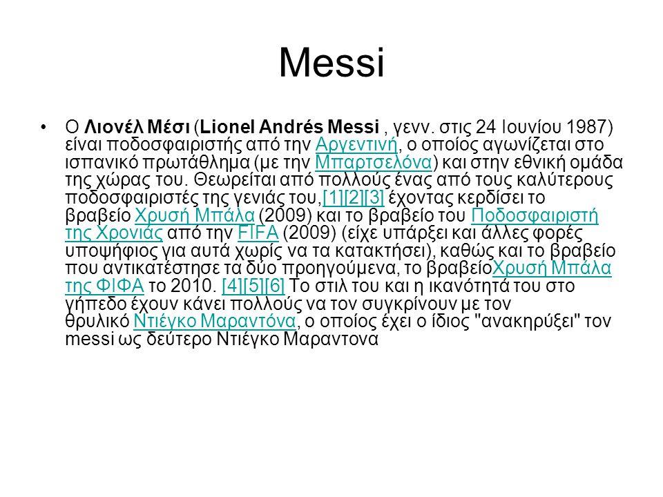 Messi Ο Λιονέλ Μέσι (Lionel Andrés Messi, γενν.