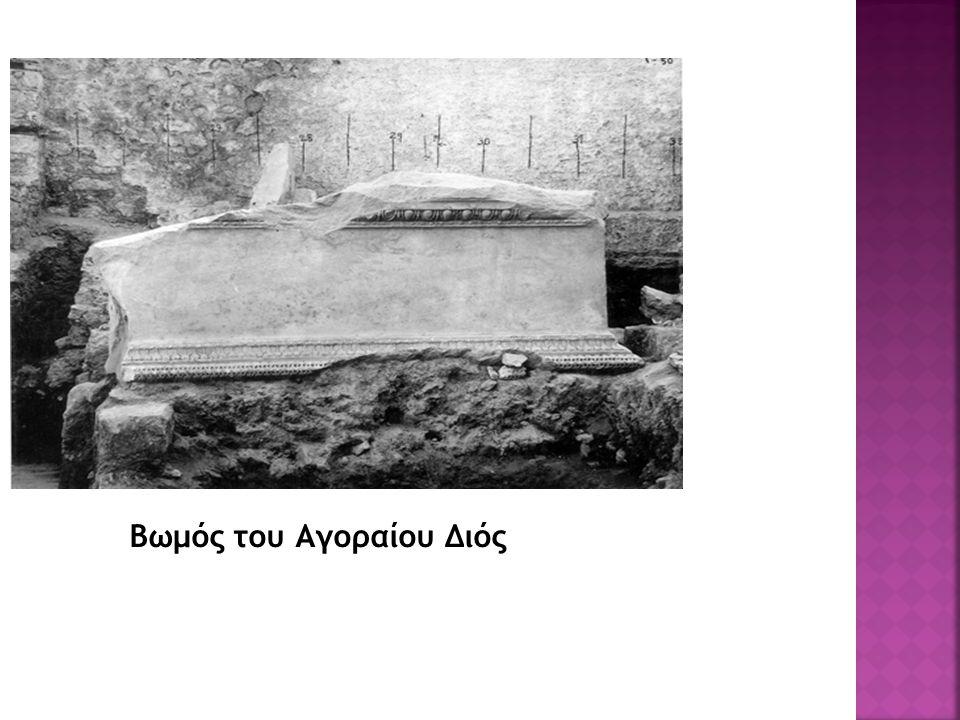 URL:  http://el.wikipedia.org/wiki/%CE%A0%CE%BD %CF%8D%CE%BA%CE%B1 http://el.wikipedia.org/wiki/%CE%A0%CE%BD %CF%8D%CE%BA%CE%B1  http://www.eie.gr/archaeologia/gr/02_DELT IA/Pnyx.aspx http://www.eie.gr/archaeologia/gr/02_DELT IA/Pnyx.aspx