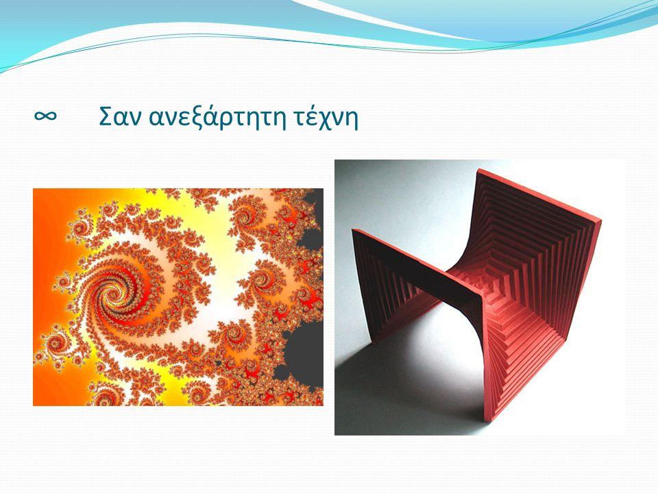 Ιστογραφία el.wiktionary.org www.telemath.gr www.hms.gr users.auth.gr www.mathsfinder.gr www.thalesandfriends.org/gr stavrochoros.pblogs.gr www.clickatlife.gr el.wikipedia.org/wiki/ jet-beth.blogspot.com www.justquotes.org http://srv-dide.tri.sch.gr/sxsymboyloi/?page_id=306