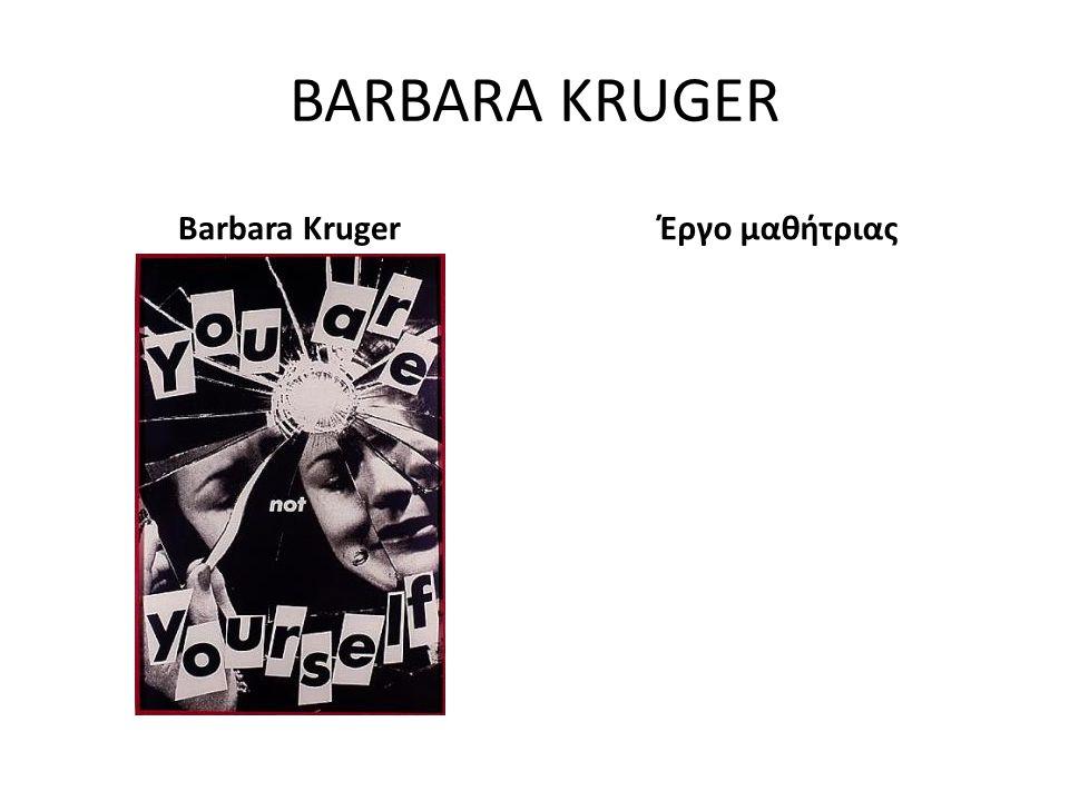 BARBARA KRUGER Barbara KrugerΈργο μαθήτριας