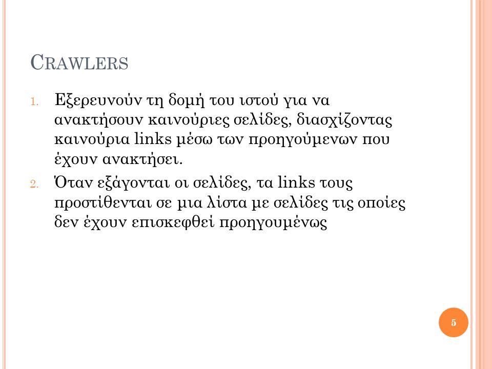 C RAWLERS 1.