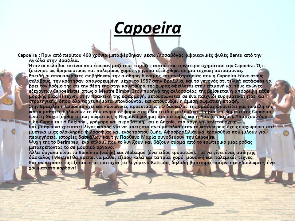 Capoeira Capoeira : Πριν από περίπου 400 χρόνια μεταφέρθηκαν μέσω Λισσαβόνας αφρικανικές φυλές Bantu από την Αγκόλα στην Βραζιλία. Ήταν οι σκλάβοι εκε