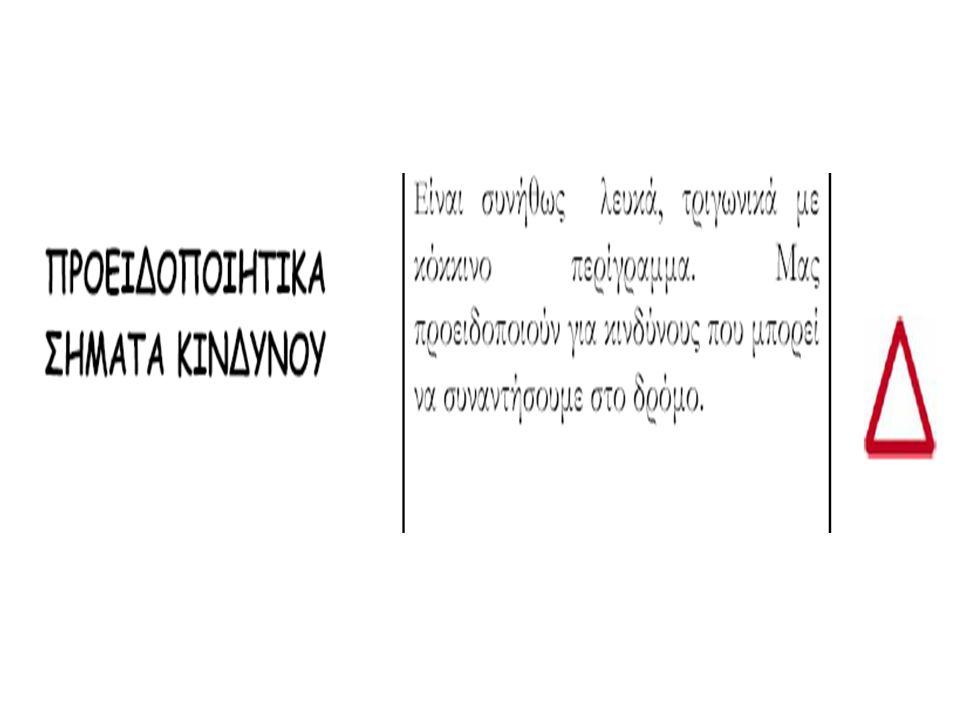 ΚΑΝΩ ΚΥΚΛΟΥΣ ΚΑΝΩ ΚΥΚΛΟΥΣ – ΥΠΟΧΡΕΩΤΙΚΗ ….ΥΠΟΧΡΕΩΤΙΚΗ ….