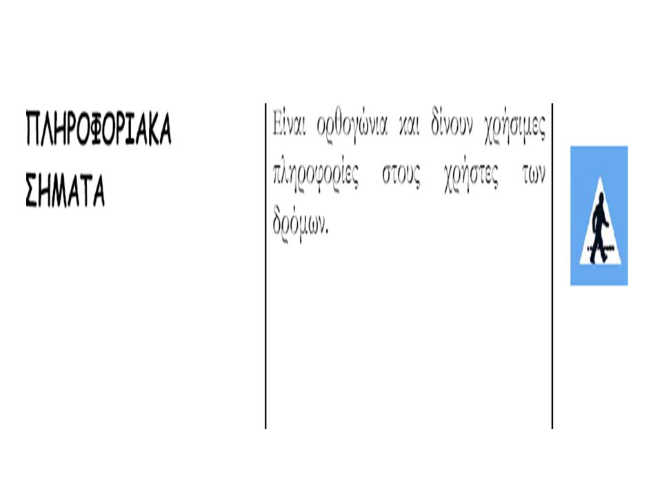 ΑΕΡΟΔΡΟΜΙΟ – ΠΡΟΣΟΧΗ ΠΕΤΟΥΝ ΑΕΡΟΠΛΑΝΟΥ