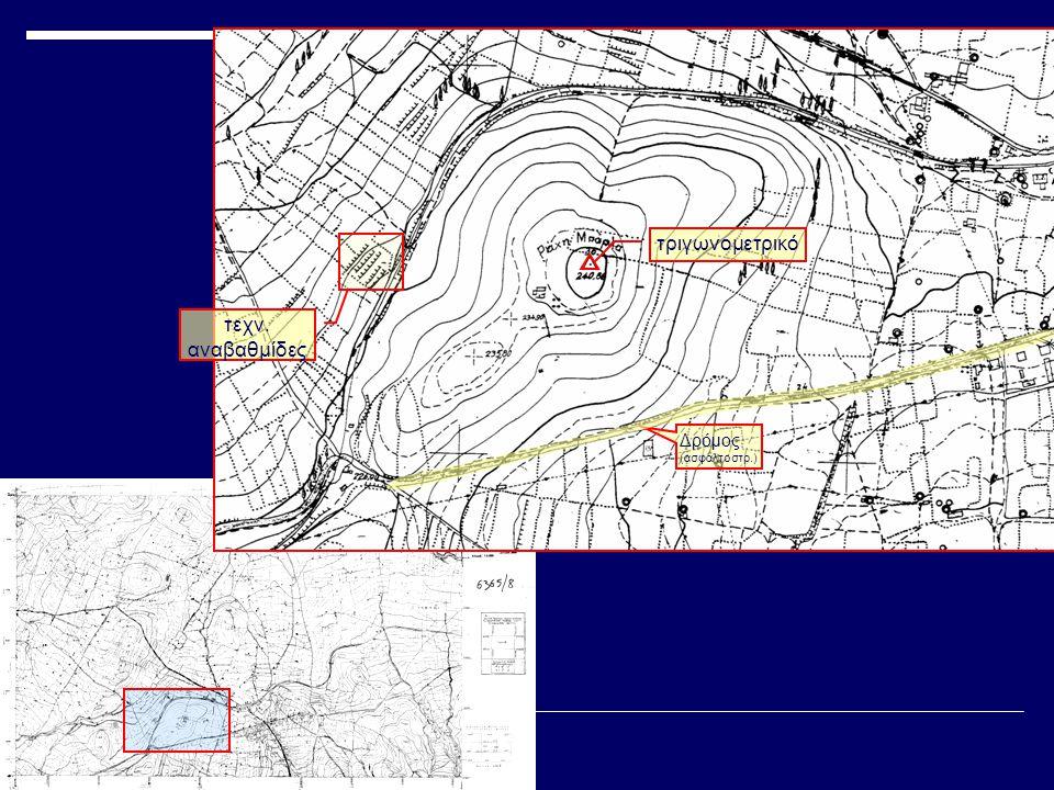 Τοπογραφικά διαγράμματα 1/5000 500 m. Πηγάδια Σταυρονήματα: τετραγωνισμός ΗΑΤΤ (ανα 500 μ.