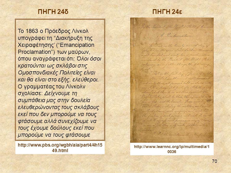 70 Το 1863 ο Πρόεδρος Λίνκολ υπογράφει τη Διακήρυξη της Χειραφέτησης' ( Emancipation Proclamation ) των μαύρων, όπου αναγράφεται ότι: Όλοι όσοι κρατούνται ως σκλάβοι στις Ομοσπονδιακές Πολιτείες είναι και θα είναι στο εξής, ελεύθεροι.
