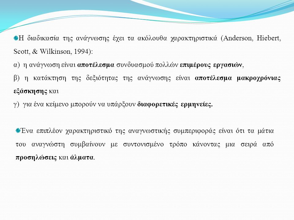 http://ebooks.edu.gr/2013/course-main.php?course=DSDIM-A110 ΨΗΦΙΑΚΟ ΣΧΟΛΕΙΟ http://users.sch.gr/aparaske/autosch/joomla15/index.php