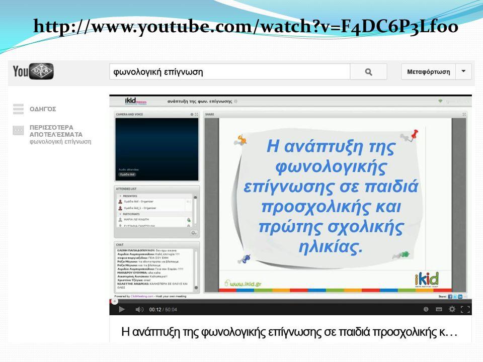 http://www.youtube.com/watch?v=F4DC6P3Lfoo
