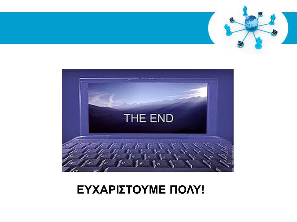 Free Powerpoint Templates ΕΥΧΑΡΙΣΤΟΥΜΕ ΠΟΛΥ!