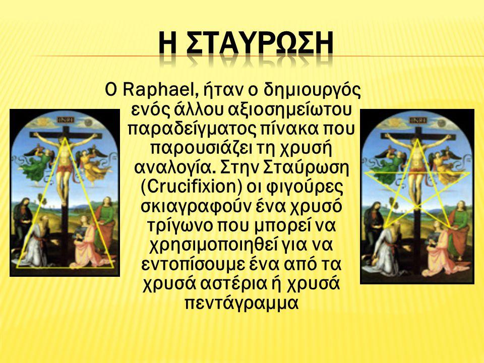 Ο Raphael, ήταν ο δημιουργός ενός άλλου αξιοσημείωτου παραδείγματος πίνακα που παρουσιάζει τη χρυσή αναλογία. Στην Σταύρωση (Crucifixion) οι φιγούρες