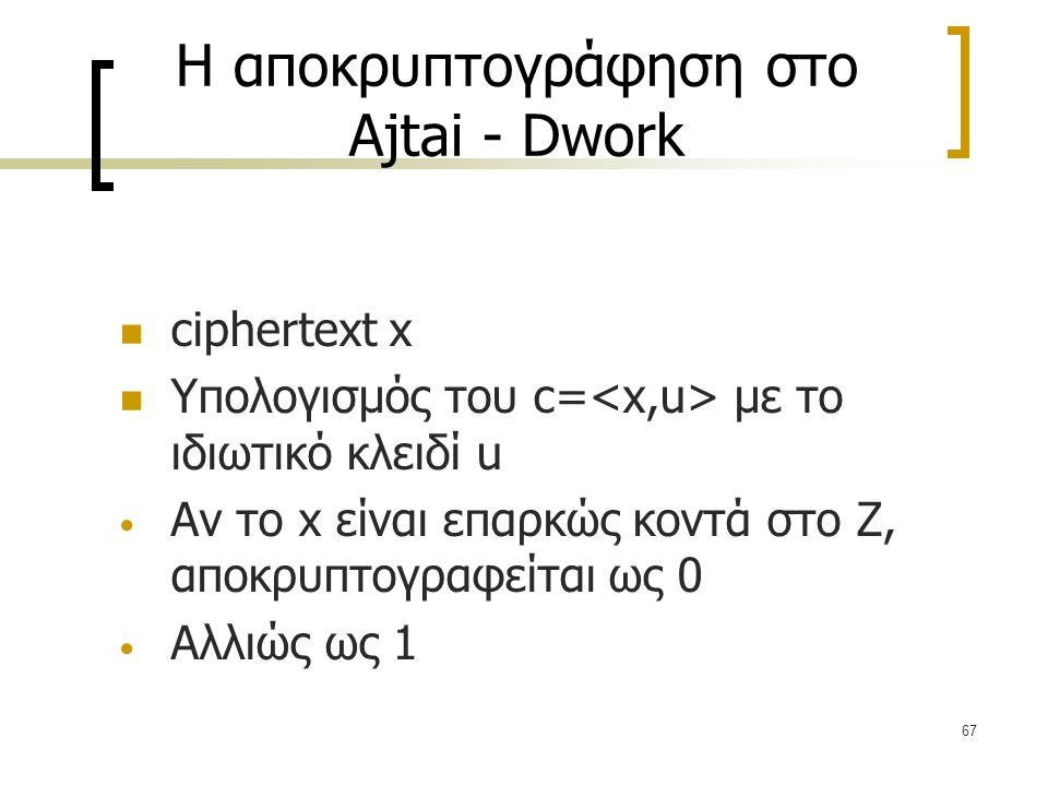 67 Η αποκρυπτογράφηση στο Ajtai - Dwork ciphertext x Υπολογισμός του c= με το ιδιωτικό κλειδί u Αν το x είναι επαρκώς κοντά στο Ζ, αποκρυπτογραφείται