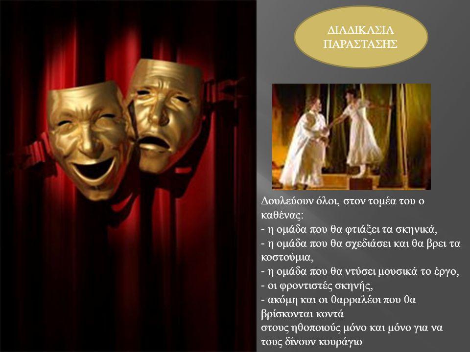 Το θέατρο Νο αναπτύχθηκε μαζί με το κιόγκεν και εμφανίστηκε τον 14 ο αιώνα. Έχει τις ρίζες του στο θρησκευτικό τελετουργικό, αλλά εξελίχθηκε μέσα από