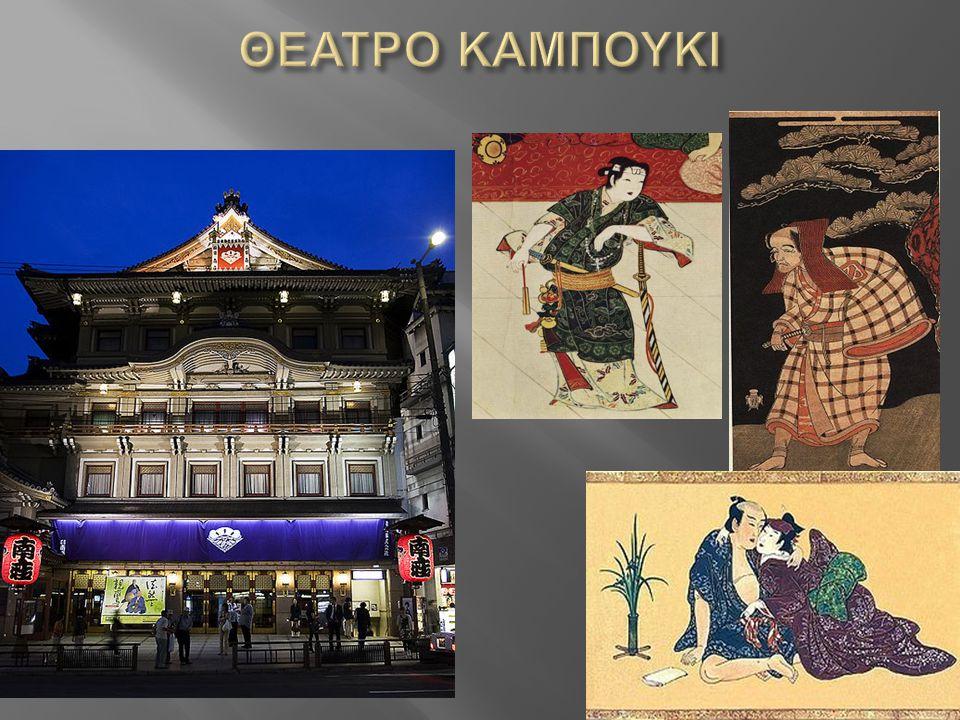 Το αρχαίο ελληνικό θέατρο, θεσμός της αρχαιοελληνικής πόλης - κράτους, διδασκαλία και τέλεση θεατρικών παραστάσεων, επ ' ευκαιρία των εορτασμών του Δι