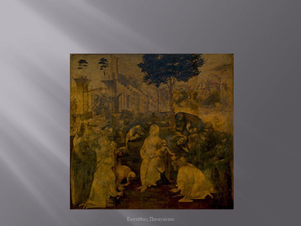 Οι πρώτες δημιουργίες του Λεονάρντο έγιναν την περίοδο που ήταν μαθητευόμενος του Βερόκιο.
