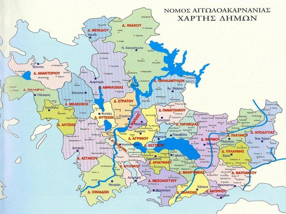 0  Η λίμνη τροφοδοτείται με νερό από χειμάρρους που απαντούν κυρίως στο ανατολικό και νοτιοανατολικό τμήμα της, καθώς επίσης και από τον Αχελώο, όταν υπερχειλίζει.