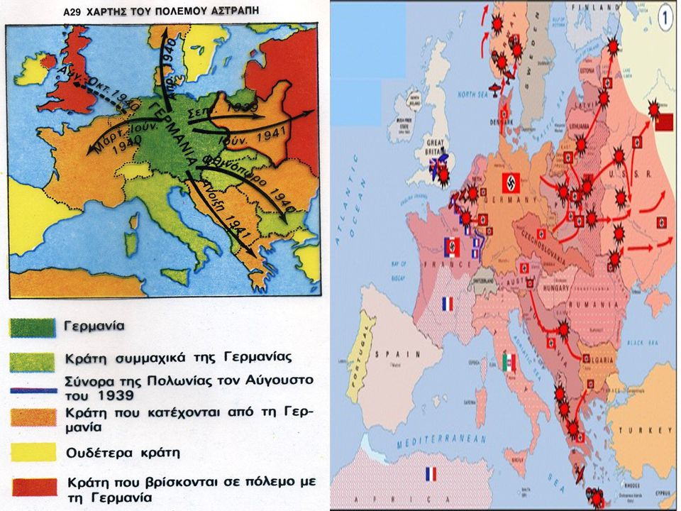 Οι αλλεπάλληλες επιθέσεις των Ελλήνων είχαν αποτέλεσμα.