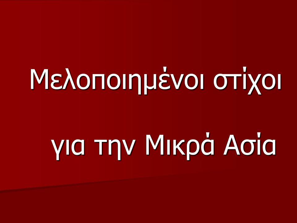 Απόστολος Κλαδαράς