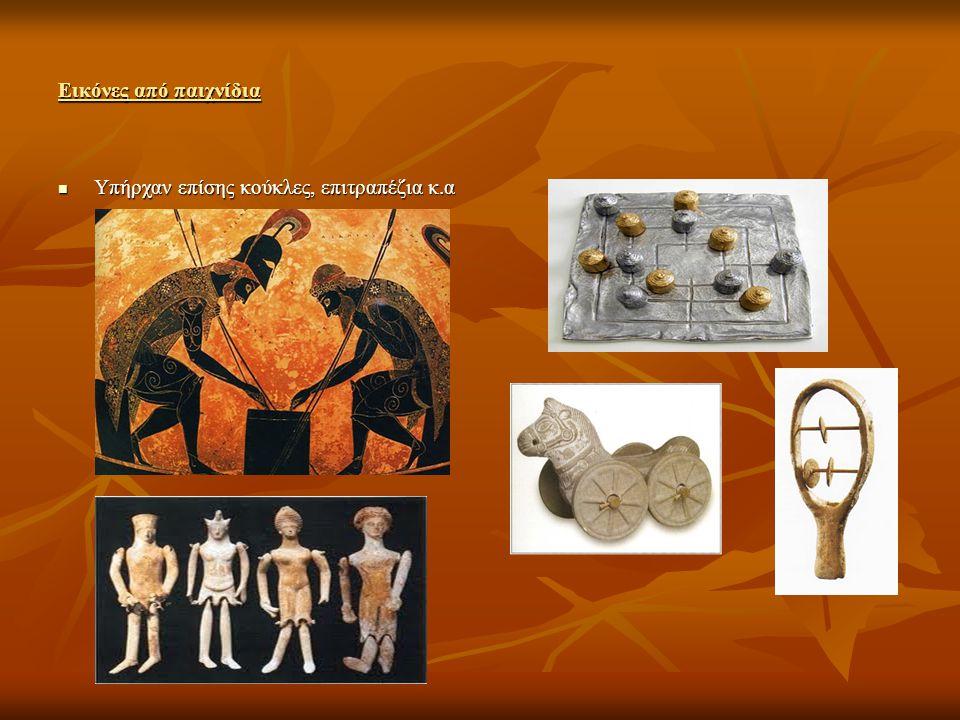 Μουσική Στα μέσα του 5ου αι.π.Χ. συντελείται μια επανάσταση στη μουσική.