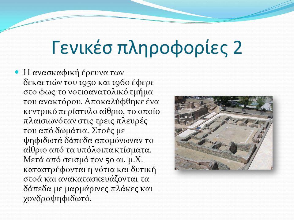 Γενικές πληροφορίες 3 Πλατεία Ναυαρίνου, εκεί όπου ο φοιτητόκοσμος της Θεσσαλονίκης δίνει σήμερα τα ραντεβού του προσδίδοντας ζωντάνια σε ένα από τα σημεία αναφοράς αυτής της πόλης.
