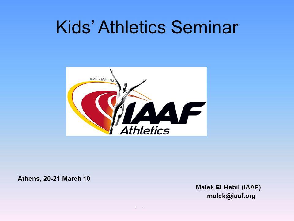 IAAF CECS Level I Lecturers Course Πρόωρη εξειδίκευση.