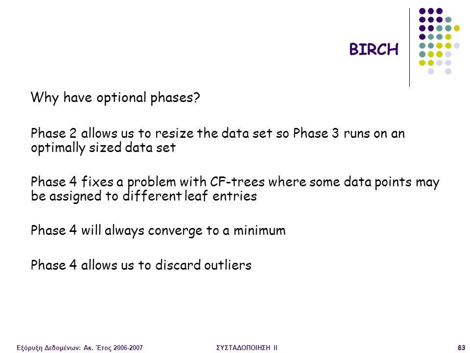 Εξόρυξη Δεδομένων: Ακ.Έτος 2006-2007ΣΥΣΤΑΔΟΠΟΙΗΣΗ ΙΙ83 Why have optional phases.