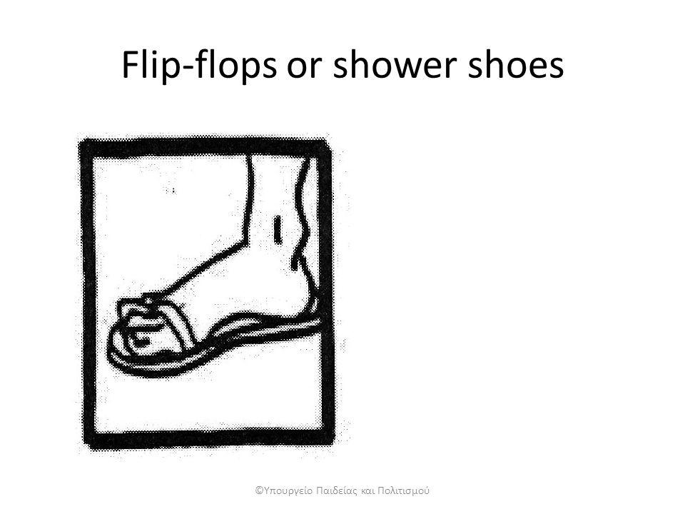 Flip-flops or shower shoes ©Υπουργείο Παιδείας και Πολιτισμού