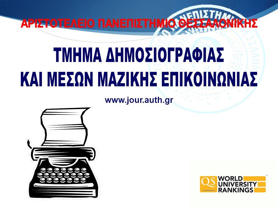www.jour.auth.gr