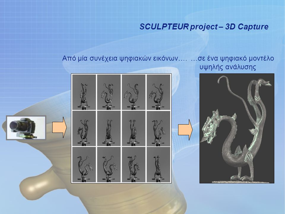 10 SCULPTEUR project – 3D Capture